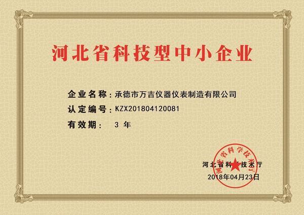 KZX201804120081.jpg