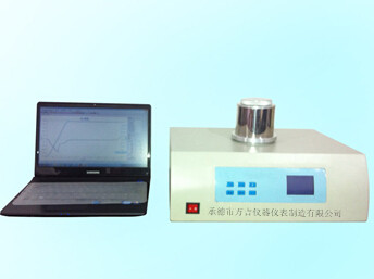 WJR - 200 am oxidation induction time testing machine